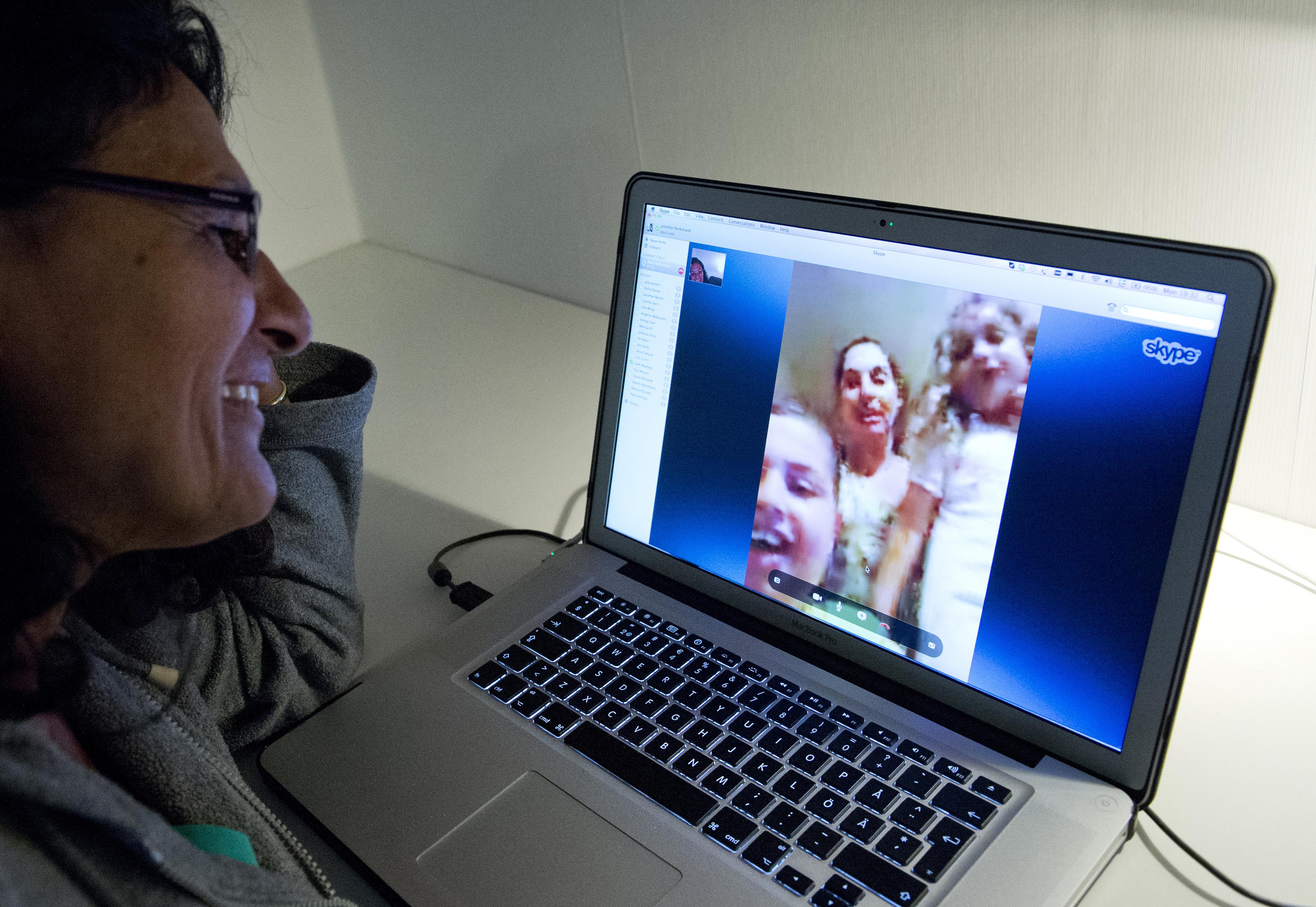 Чат для знакомств по скайпу, Вирт секс по скайпу: бесплатные знакомства по 21 фотография