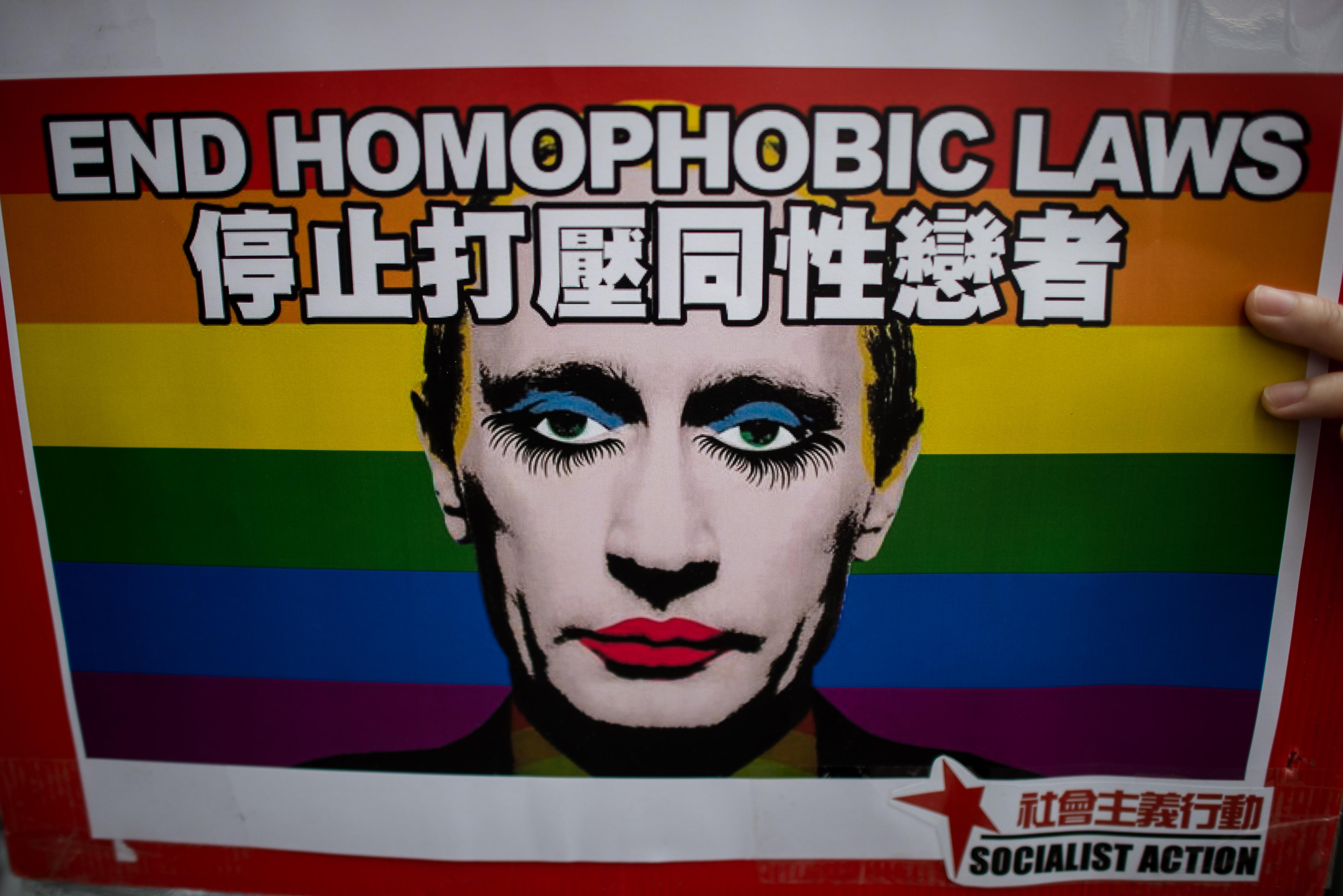 Homophobes have homosexual tendencies