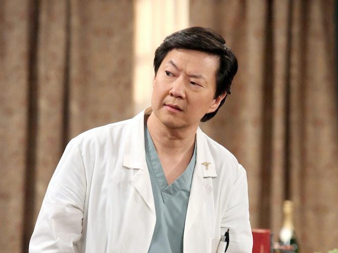 'Community's Ken Jeong Cast as a Teacher in 'The DUFF' as Part of Ben Chang's Latest Evil Plot