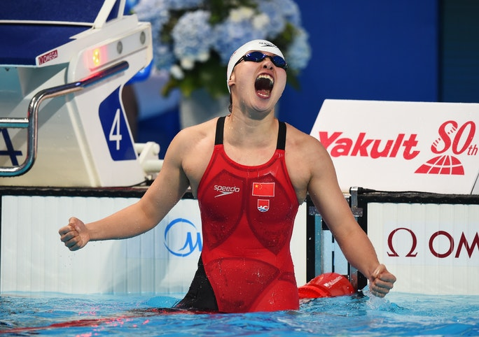http://www.bustle.com/articles/178356-who-is-fu-yuanhui-this-chinese-olympic-swimmer-looks-like-the-happiest-athlete
