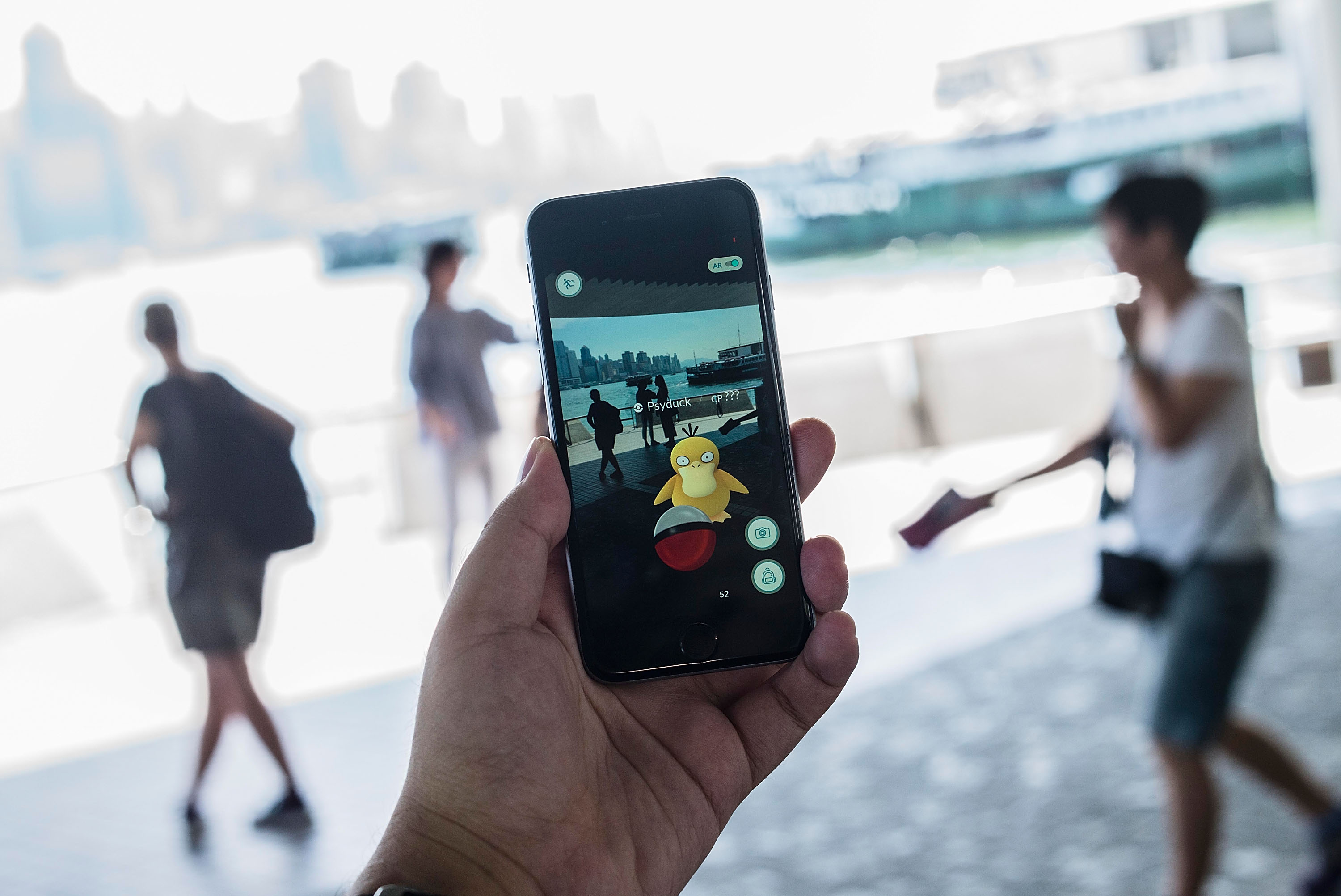 """How To Switch To The Camera In """"Pokemon Go,"""" Because"""