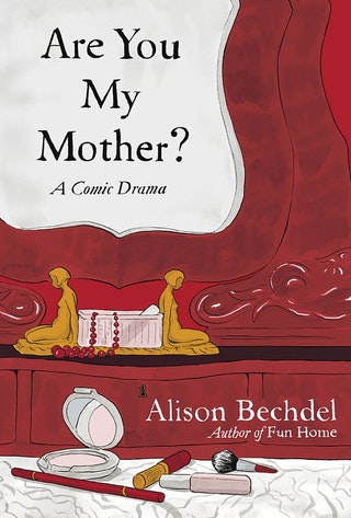 author mother relationships Tag translation: mother-son relationship librarything members can help translate tags into the languages of all librarything sites read more about it herereview member translations here.