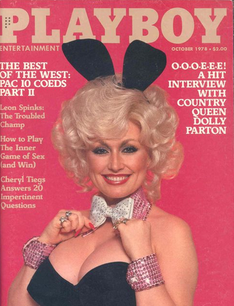 What celebrities have posed for playboy