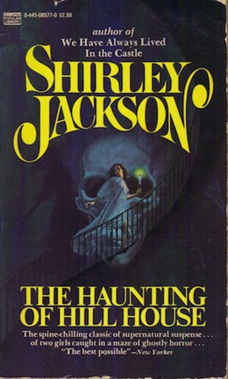 reasons you should be reading shirley jackson right now there are plenty of reasons to start reading shirley jackson if you haven t already she influenced stephen king and neil gaiman for one