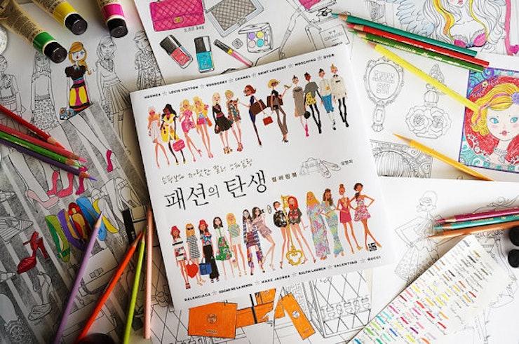 fashion coloring book 16 - Fashion Coloring Book